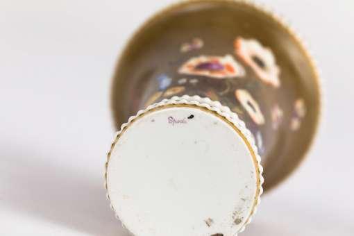 Spode Spill Vase